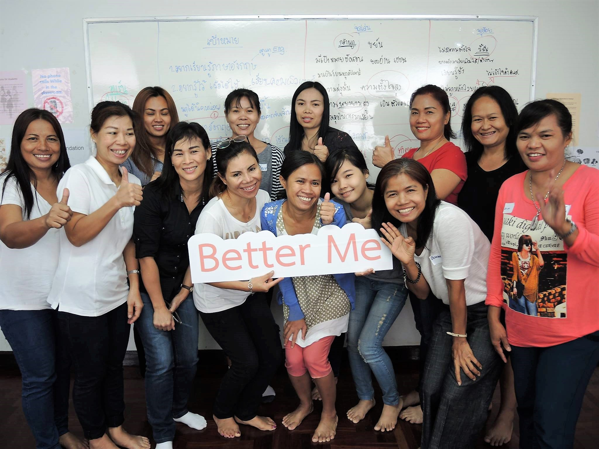 better-me-students-3
