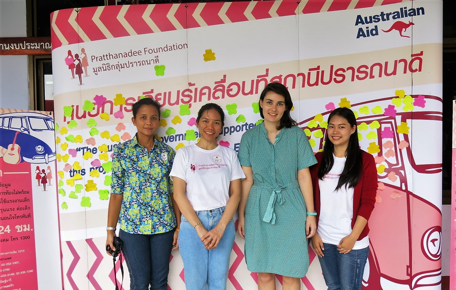 Training for 1,800 Girls Funded by the Australian Government