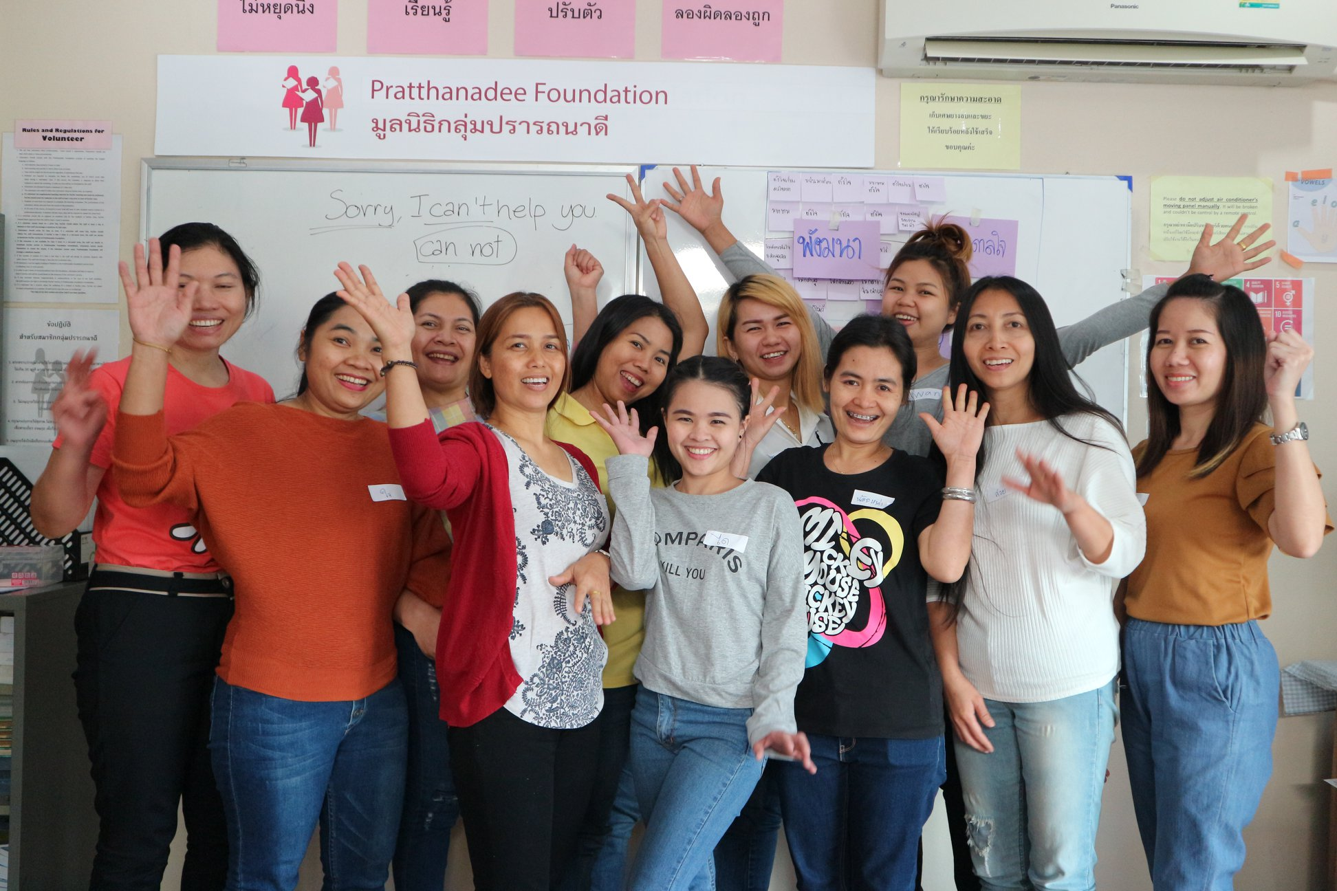 Better Me for Women Supported By Allen & Overy Thailand Co., Ltd.