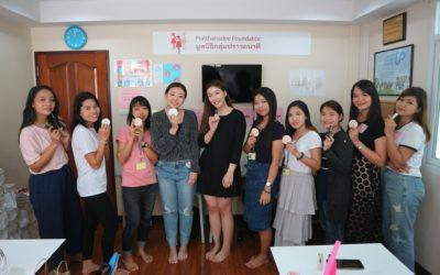 'Makeup' Your Life Thailand